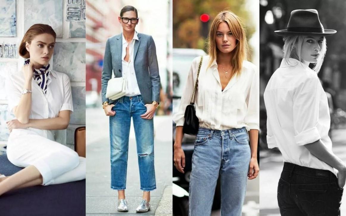 джинсы и белая рубашка