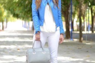 C чем носить светлые джинсы?