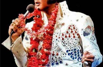 Элвис Пресли: загадочная жизнь и смерть короля рок-н-ролла