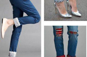 как украсить джинсы кружевом