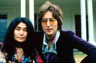 Интересные факты о Джоне Ленноне и Йоко Оно