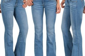 Что такое джинсы bootcut