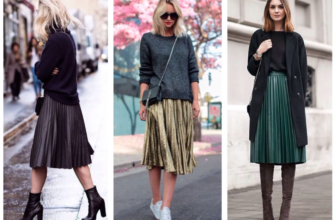 С чем носить юбку-плиссе до колена