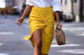 C чем носить жёлтую юбку?
