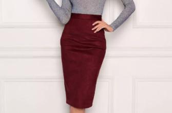 С чем носить бордовую юбку-карандаш?