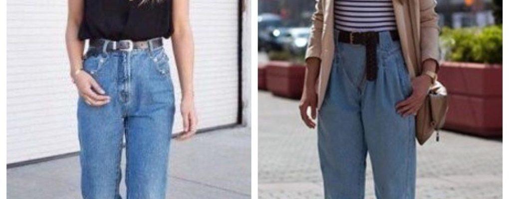 В чём разница между джинсами-бойфрендами и бананами?
