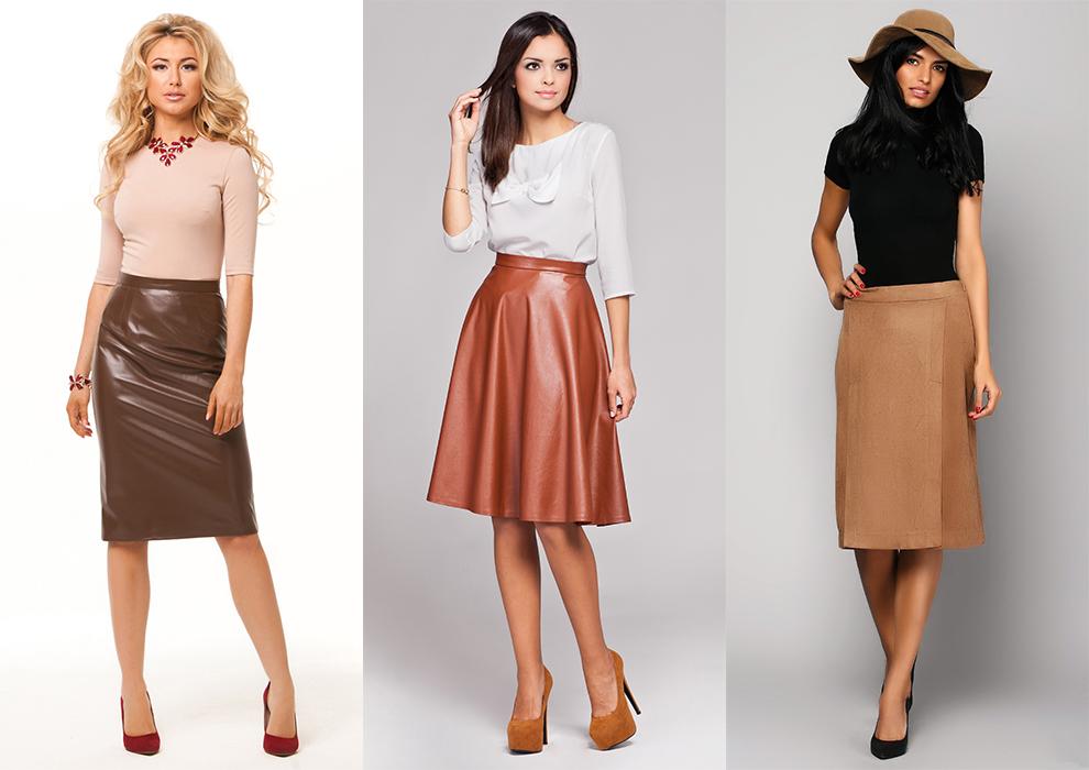 коричневая юбка