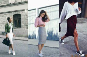 С чем носить спортивную юбку