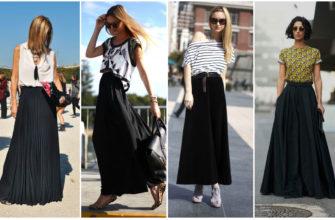 С чем носить длинную чёрную юбку