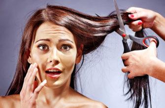 отрезать ли волосы