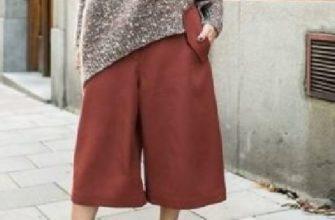 Юбка-брюки с чем носить