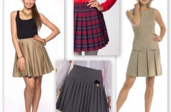 Как правильно называется юбка в складку