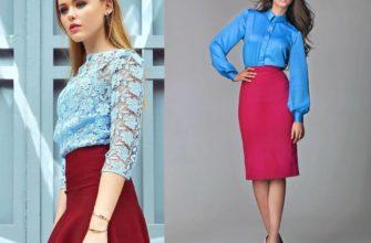 С чем носить голубую блузку
