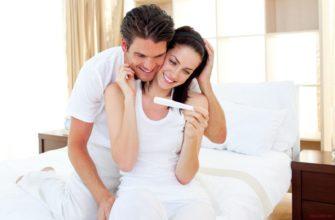 Сообщаем о беременности