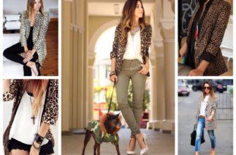 С чем носить леопардовый пиджак