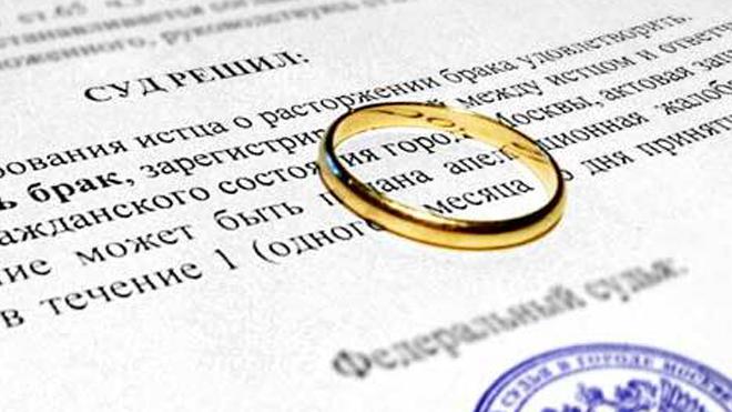 Как решиться на развод 5