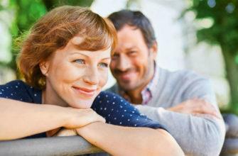 Как выйти замуж после 40 лет