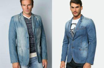 С чем носить джинсовый мужской пиджак