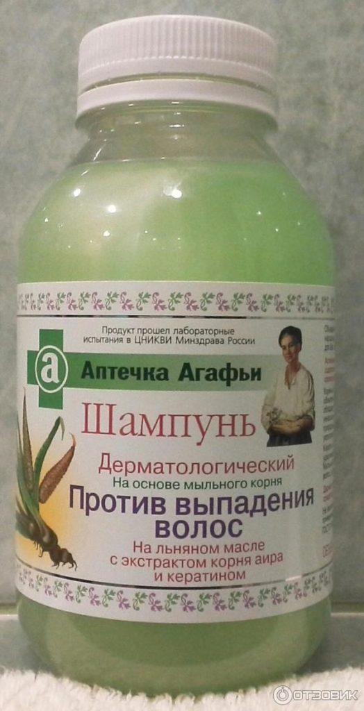 Аптечка Агафьи