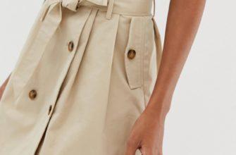 Пышная юбка.