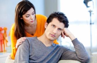 Можно ли понять мужскую психологию?