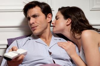 Как понять что муж разлюбил