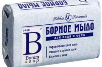 Польза и вред борного мыла