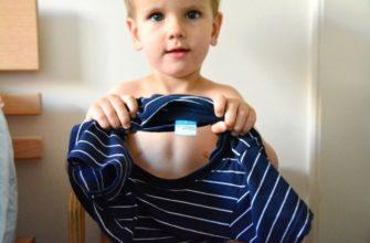 Как научить ребёнка снимать футболку