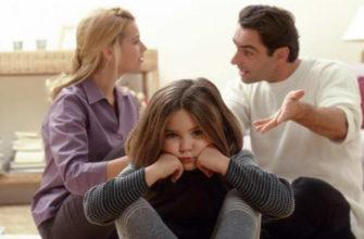 С кем остается ребёнок при разводе