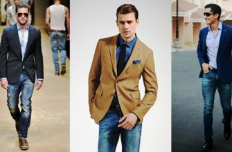 Сочетание пиджака с джинсами.
