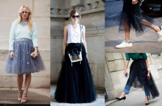 С чем носить юбку-сетку