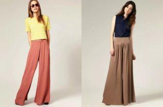 Как называется юбка-брюки