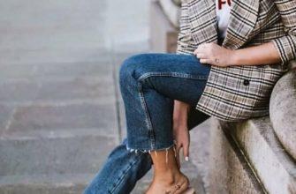 Пиджак с джинсами.