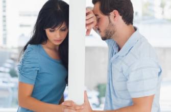 Как расстаться с женатым мужчиной и начать счастливую жизнь?