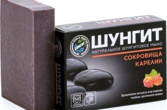 Свойства и применение шунгитового мыла