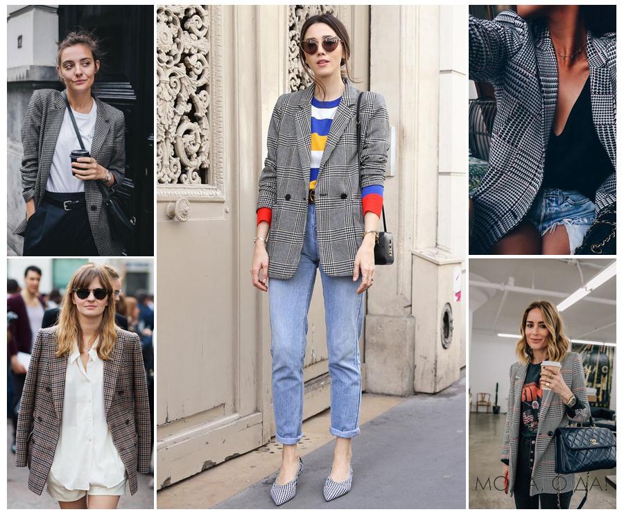 примеры с пиджаком