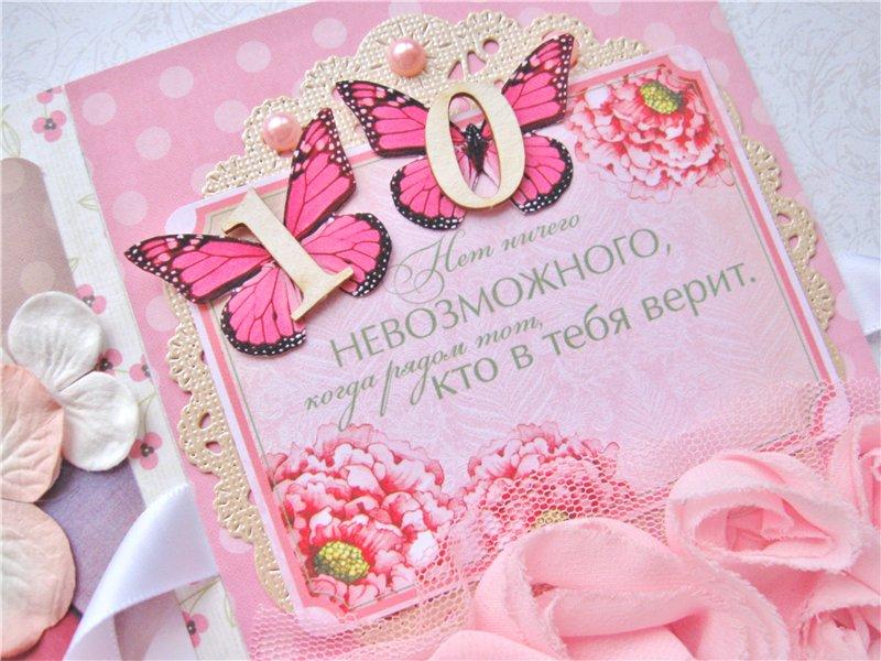 Поздравление на 10 лет свадьбы от мужа
