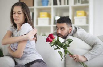 Как вернуть любовь к мужу