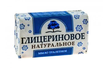 Польза и вред глицеринового мыла