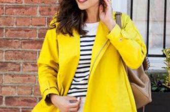 C чем носить жёлтый плащ?