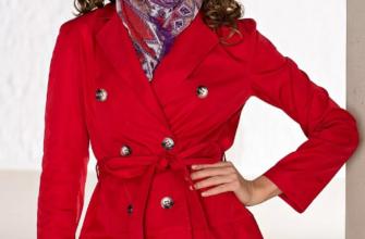 С чем носить красный плащ?