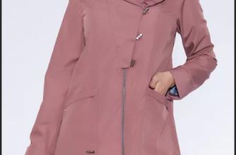 С чем носить розовый плащ?