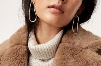 С чем носить плюшевое пальто