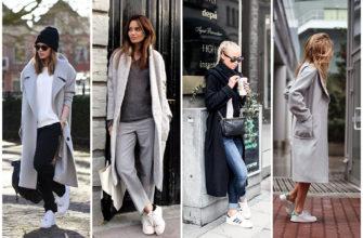 Как носить пальто с белыми кроссовками