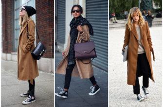 Классическое пальто и кроссовки: сочетаем несочетаемое