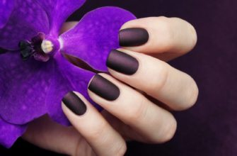 Способы сделать стильные матовые ногти гель-лаком