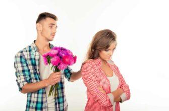 Что делать, если бывший муж хочет вернуться