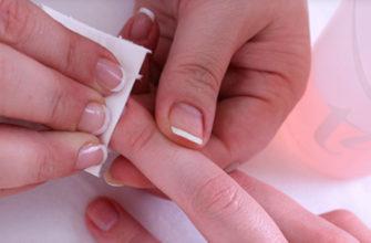 Обезжиривание ногтевой пластины.