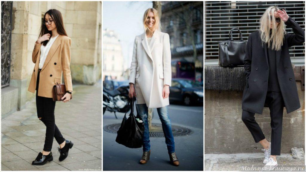 С какой обувью нужно носить женское пальто? 1