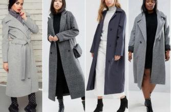 Какое пальто можно назвать классическим, с чем его носить